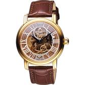 Ogival 愛其華 羅馬文藝雙鏤空機械腕錶-40mm 358.621AMR