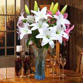 新年好禮 假花百合仿真花束單支客廳室內餐桌裝飾品擺設花藝擺件花瓶插花