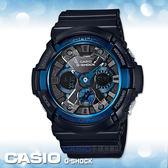 CASIO 卡西歐 手錶專賣店 G-SHOCK GA-200CB-1A DR 男錶 橡膠錶帶 黑藍 抗磁 耐衝擊構造 世界時間