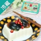 中華涼拌豆腐300g*3入【愛買冷藏】