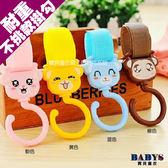 嬰兒用品 可旋轉卡通嬰兒推車掛鉤 魔術貼多用掛鉤 兩入四色 寶貝童衣