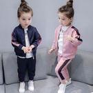 運動套裝。街頭女孩雙線條外套+運動長褲二件組 / 休閒套裝 *繪米熊童裝*(AQ71009)