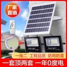 太陽能戶外燈LED路燈庭院家用室內照明超亮鄉村農村感應自動防水 【快速出貨】