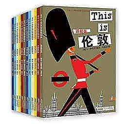 簡體書-十日到貨 R3Y【THIS IS米先生的世界旅遊繪本全集(全16冊)】 9787539771915 安徽少年兒