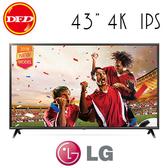 (新品預購中) LG 樂金 49UK6320 液晶電視 廣角 4K IPS 智慧連網 2018 全新上市 公司貨