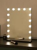 燈帶化妝鏡 漢九宮歐式鏡子女化妝鏡臺式LED燈梳妝補光INS網紅鏡子燈泡超大號 ATF koko時裝店