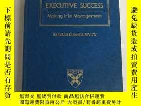二手書博民逛書店EXECUTIVE罕見SUCCESS:making lt ln