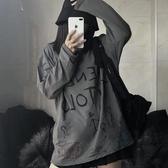 現貨 打底衫上衣韓版嘻哈寬松長袖T恤女【橘社小鎮】