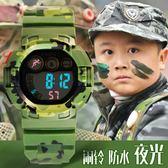 手錶 HIIN樂心迷彩運動電子錶男孩防水夜光多功能女中小學生錶兒童手錶 尾牙