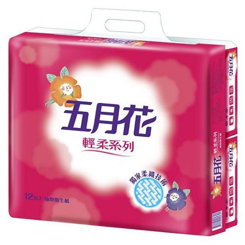 【奇奇文具】五月花 110抽 抽取式衛生紙(1袋12包)