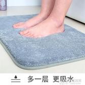 衛生間門口地墊浴室腳墊防滑墊廁所進門門墊吸水衛浴臥室定制地毯【精品百貨】