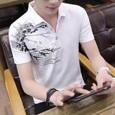 夏季男士短袖t恤休閒襯衫領polo衫潮流男裝有領棉質體恤衣服【快速出貨】