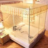 蚊帳三開門坐床式方頂1.8m床蒙古包雙人家用1.5米拉錬式1.2公主風qm    JSY時尚屋
