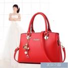 手提包 紅色包包女新娘包新款斜挎包結婚包包婚包單肩包韓版潮 快速出貨