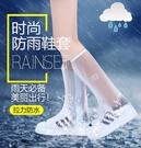 防水鞋套男女騎行雨鞋套防水防滑加厚耐磨兒童旅行雨天防雨鞋子套