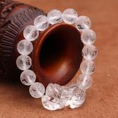 開運貔貅天然白水晶貔貅手鍊 六字真言佛珠念珠轉運辟邪手串本命年禮物