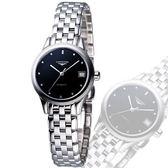 LONGINES 浪琴 旗艦系列真鑽機械錶女錶-黑 L42744576