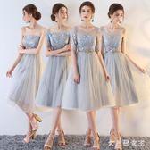 伴娘服 灰色禮服裙女新款韓版顯瘦宴會派對連身裙姐妹團禮服短款 df7217【大尺碼女王】