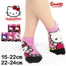 三麗鷗 Kitty直版襪 舉手款 台灣製 Sanrio