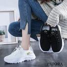 輕便休閒布鞋老爹鞋小白鞋KA55黑/白P...