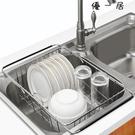 優一居 水槽瀝水架廚房置物架碗碟盤架可伸縮