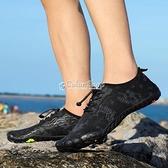 夏季速干戶外溯溪鞋男鞋防滑休閒釣魚鞋五指鞋男沙灘游泳涉水鞋男 快速出貨