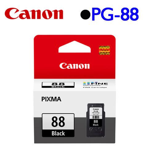 Canon PG-88 原廠墨水匣 (黑)