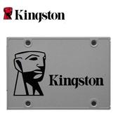 Kingston 金士頓 UV500 480G 480GB SSD 固態硬碟(五年保固)