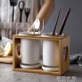 簡約陶瓷筷子筒韓式筷籠雙筷筒瀝水防霉筷子架筷盒 廚房餐具收納『摩登大道』