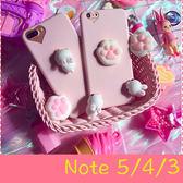 【萌萌噠】三星 Galaxy Note 5/4/3  創意舒壓款 可愛卡通軟綿綿 捏捏樂貓爪保護殼 全包矽膠軟殼 外殼