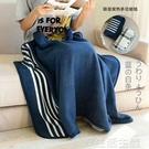 電熱毯 肩膀韓式宿舍連帽冬天斗篷毛毯可愛加熱毯護膝毯沙發多用途多功能 生活主義