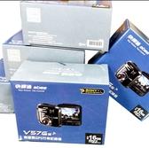 ABEE 快譯通 V57GS 【折扣/送128G/保固三年】STARVIS GPS測速 行車記錄器/規格同 MIO C570/C572