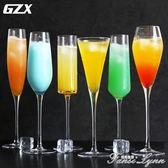 酒吧傳奇自主品牌GZX人工吹制香檳杯 起泡酒杯 氣泡酒杯 高腳杯 HM范思蓮恩