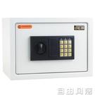 保險櫃 錮力保迷你全鋼保險箱小型入牆密碼防盜家用保險櫃辦公酒店保管箱 自由角落