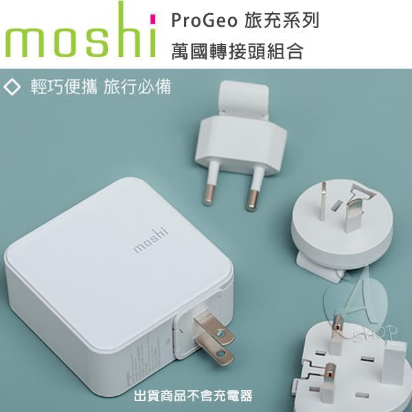 【A Shop】Moshi ProGeo 旅充系列萬國轉接頭組合