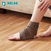 【H&H南良】專用護具 - 護腳踝