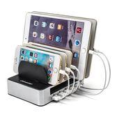 多口usb充電器帶電源一拖四智慧充電站手機充電插座安卓通用快充  極客玩家