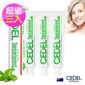 澳洲CEDEL清淨潔白薄荷牙膏110g超值三入