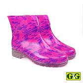 【G&G】螢光紫網紋短筒雨靴 (D15-ROS)