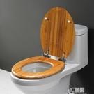 馬桶蓋家用加厚坐便器木質實木老式馬桶圈通用快拆緩沖靜音馬桶蓋 3C優購