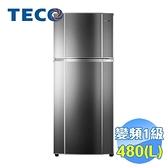 東元 TECO 480公升雙門變頻冰箱 R4892XM