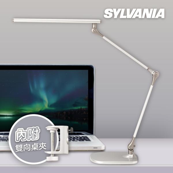 『喜萬年SYLVANIA』INSPIRE護眼靈感燈(太空銀) 檯燈 ★座夾兩用★