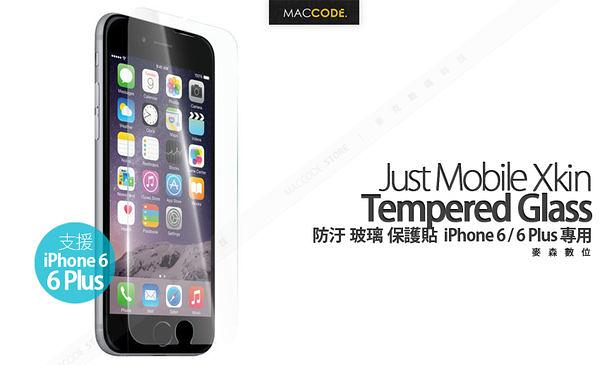 JustMobile Xkin Tempered Glass iPhone 6S / 6S Plus 疏水 透明 玻璃保護貼 公司貨
