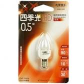 四季光超亮LED小夜燈泡E12 0.5W 紅光