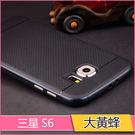 三星 Galaxy S6  硅膠 邊框 手機套 S6 大黃蜂  手機殼 G9200  防摔 保護套