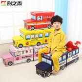 兒童玩具收納凳儲物凳子可坐人折疊收納箱筐多功能寶寶卡通整理盒YS