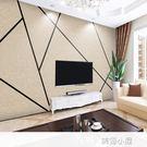 北歐電視背景墻壁紙簡約現代客廳臥室墻紙8d幾何裝飾壁畫影視墻布QM『美優小屋』