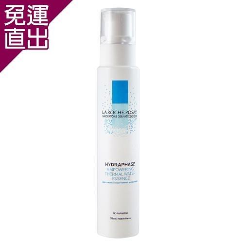 LA ROCHE-POSAY理膚寶水 水感全效超保濕精華(30ml)【免運直出】