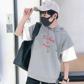 t恤男短袖夏季2018新款韓版潮流假兩件男士連帽寬鬆五分半袖衛衣   mandyc衣間
