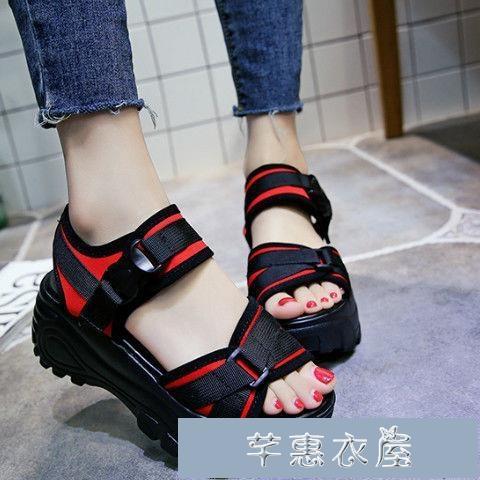 厚底涼鞋厚底涼鞋女韓版學生原宿風魔術貼沙灘鞋夏季新款百搭高跟羅馬 快速出貨